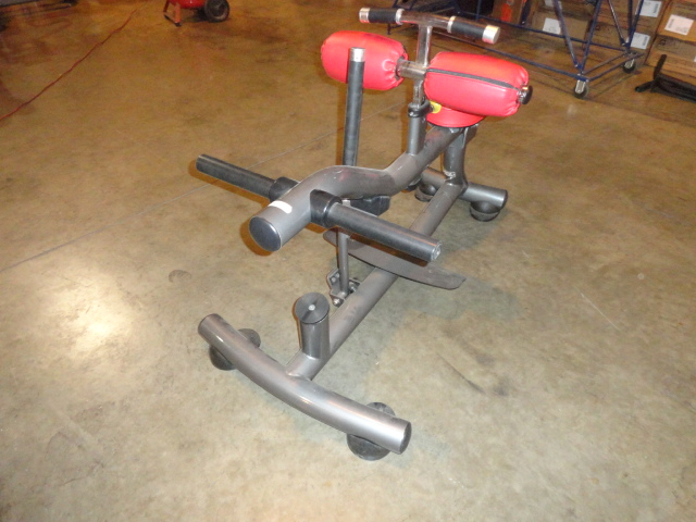 Midwest Used Fitness Equipment Matrix Seated Calf Raise